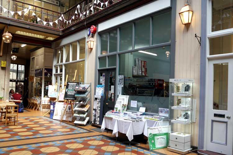 Byram Arcade shops and cafes, Huddersfield